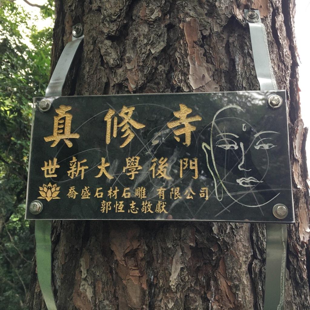 Xianjiang